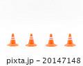 おもちゃのロードコーン: Toy Road Corn 20147148