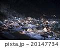白川郷 ライトアップ 冬の写真 20147734