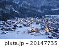 冬の白川郷 20147735