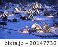 冬の白川郷 20147736
