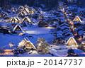 冬の白川郷 20147737