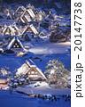 冬の白川郷 20147738