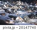 『岐阜県』冬の白川郷 20147740