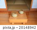 囲碁 碁 碁盤の写真 20148942