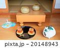 囲碁 碁 碁盤の写真 20148943