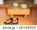 囲碁 碁 碁盤の写真 20148945