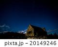 テカポ湖の星空 20149246