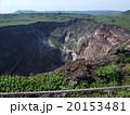 三原山噴火口 20153481
