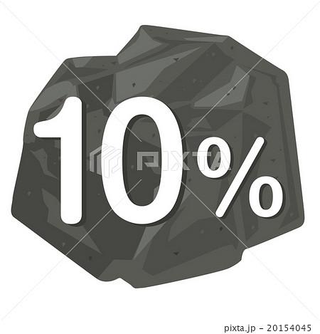 税金10%を岩でイメージしたイラスト 20154045