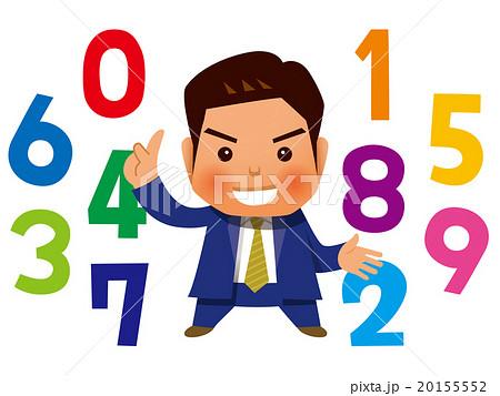 マイナンバー・数字とビジネスマン 20155552