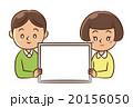 子供 人物 メッセージボードのイラスト 20156050