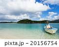石垣島 川平湾 湾の写真 20156754
