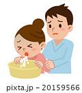 嘔吐する女性と介抱する男性 20159566