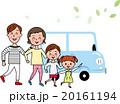 家族 お出かけドライブ 春 20161194