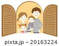 4人家族 窓 20163224