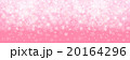 桜 背景 ピンクのイラスト 20164296
