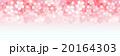 桜 背景 花のイラスト 20164303