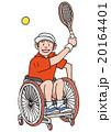 車椅子テニス テニス 車椅子のイラスト 20164401