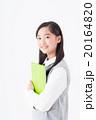 中学生 20164820
