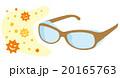 ベクター 予防 花粉のイラスト 20165763