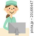 作業服の女性(上半身) パソコン 20166447