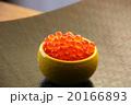 いくら 魚卵 醤油漬けの写真 20166893