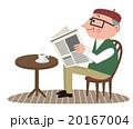 新聞を読む老人 20167004