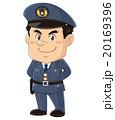 警察・警察官のコミカルでかわいい人物イラスト | いわたまさよし 20169396