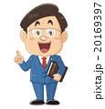 法律を扱う弁護士のコミカルでかわいい人物イラスト | いわたまさよし 20169397