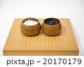 囲碁入門 20170179