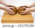 囲碁 碁笥 碁盤の写真 20170180