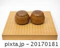 囲碁 碁笥 碁盤の写真 20170181