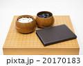 始める囲碁 20170183