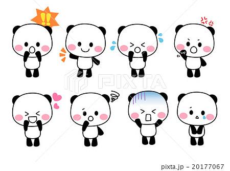 ポップでかわいいパンダのキャラクターイラスト素材セット 色んな感情