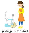 トイレトラブル 20185641