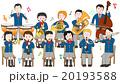 高校生の吹奏楽 20193588