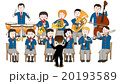 高校生の吹奏楽 20193589