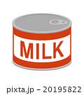 ミルクの缶 20195822