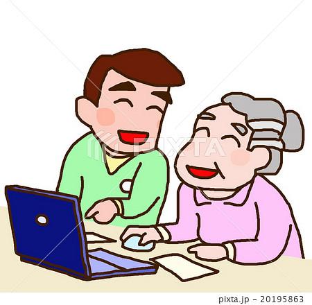 パソコンを習うお婆さんのイラス...