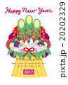 年賀状 はがきテンプレート 門松のイラスト 20202329