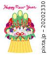 年賀状 はがきテンプレート 門松のイラスト 20202330