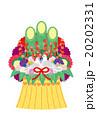 門松 鳩 鳥のイラスト 20202331