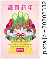 年賀状 はがきテンプレート 門松のイラスト 20202332