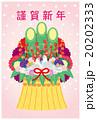 年賀状 はがきテンプレート 門松のイラスト 20202333