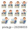 ビジネスマン ベクター パソコンのイラスト 20206033