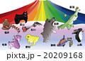 地図の動物 中部地方と虹色富士山 20209168