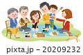 家族 20209232
