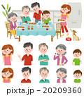 家族 人物 食事のイラスト 20209360