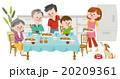 家族 人物 食事のイラスト 20209361