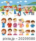 家族 北海道 旅行 20209380